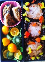 Slices of broiled miso pork tenderloin with bell pepper bits on multigrain rice; baby arugula, kumquat and kiwi salad with a chocolate chip cookie for dessert